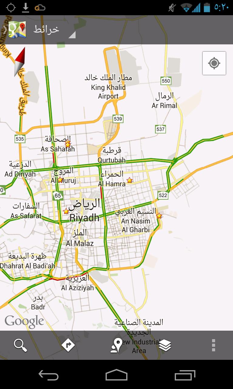 خريطة مدينة الرياض Kharita Blog